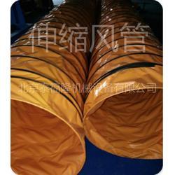 耐高温伸缩风管新-耐高温伸缩风管-泰福隆图片