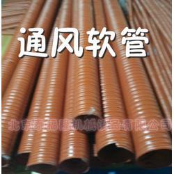耐高温软连接报价-北京泰福隆-白城耐高温软连接图片