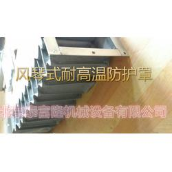 北京泰福隆,江苏油缸防尘套厂家,油缸防尘套厂家图片