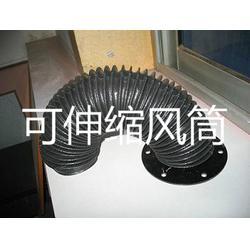 柔性耐高温伸缩风管的固定、泰福隆、耐高温伸缩风管图片