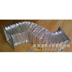 柔性风管图片-柔性风管-北京泰福隆(查看)图片