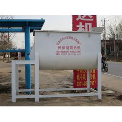 胜达机械_苏州干粉搅拌机_卧式干粉搅拌机厂家图片