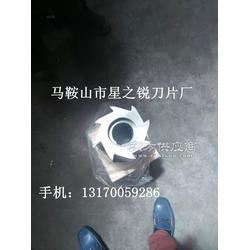龙门变频双平衡切粒机滚刀 高速不锈钢整体标准回旋滚刀图片