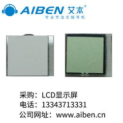 浙江LCD顯示屏-艾本求購-LCD顯示屏品牌圖片