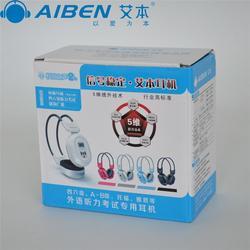 艾本耳机(多图)_英语听力耳机团购_英语听力耳机图片