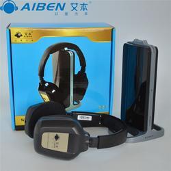 福建电视用耳机,艾本耳机,电视用耳机图片