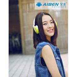 广东头戴蓝牙耳机-艾本耳机-头戴蓝牙耳机报价图片