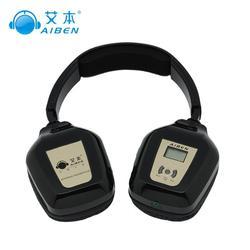 英语调频红外线耳机|红外线耳机|艾本耳机(多图)图片