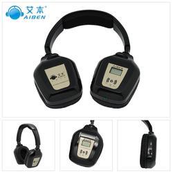 甘肃红外听力耳机,艾本耳机,红外听力耳机代理图片