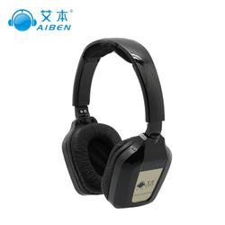 红外线耳机、艾本耳机、四六级红外线耳机图片