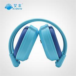 英语听力耳机哪个牌子好-湖北英语听力耳机-艾本耳机图片