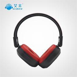 四級調頻耳機、調頻耳機、艾本耳機圖片