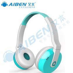 头戴运动蓝牙耳机_头戴运动蓝牙耳机去哪儿买_艾本耳机图片