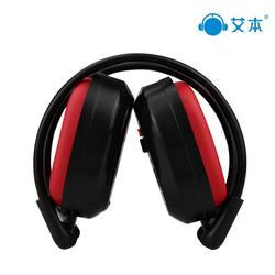 四六级耳机|艾本耳机|四六级耳机调频图片