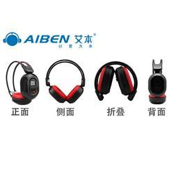 四六级耳机,艾本耳机,四六级耳机多少钱图片