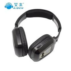 艾本耳机(图),大学红外线耳机,红外线耳机图片
