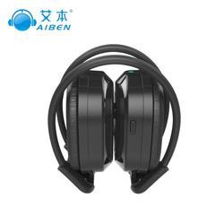 湖南四六級教學耳機,艾本廠家(在線咨詢),四六級教學耳機團購圖片