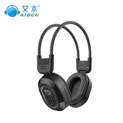 广东大学英语耳机-大学英语耳机-艾本耳机图片