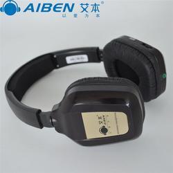 英语红外耳机_红外耳机_调频红外耳机厂家(查看)图片