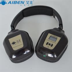 艾本耳机(多图),数字调频听力耳机供应,数字调频听力耳机图片