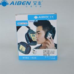 艾本耳机_贵州听力专用耳机_听力专用耳机多少钱图片