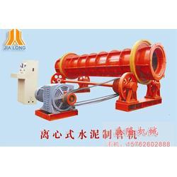 水泥制管设备报价|陕西水泥制管设备|嘉隆建材机械(图)图片