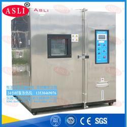 国外双85试验箱技术规格|国外双85试验箱|厂家经销点图片