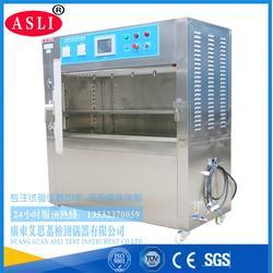 厂家经销点(图),紫外线光照试验箱标准,普沱紫外线光照试验箱图片