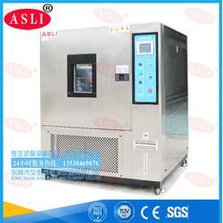 电机控制器高低温箱作用-现货厂家-赣州电机控制器高低温箱图片