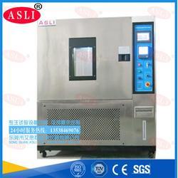 上海动力电池高低温箱,动力电池高低温箱,多少钱图片