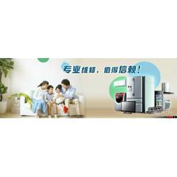 志高空调维修、专业空调清洗加氟、区府空调维修图片