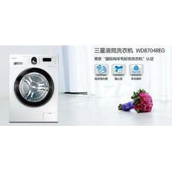 五里店洗衣机,三洋洗衣机维修,重庆售后服务电话(优质商家)图片