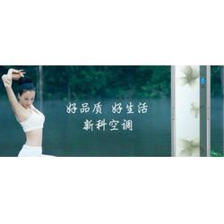 海尔空调移机_重庆海尔空调_官网售后服务(查看)图片