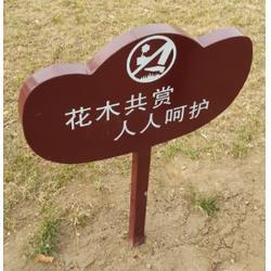 丽景环卫(图)、唐山花草牌厂家、花草牌厂家图片