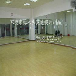 专业定做舞蹈镜 瑜伽健身房专用镜 舞蹈房专用镜 练舞镜图片