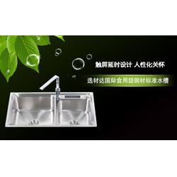 水槽、广东水槽、康世界图片
