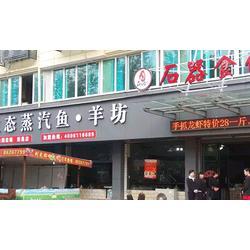 石器食代(多图)、云南蒸汽石锅鱼培训、云南蒸汽石锅鱼图片