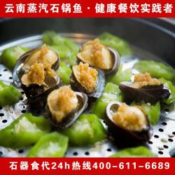 火锅加盟-石器食代-长春市蒸汽火锅加盟图片