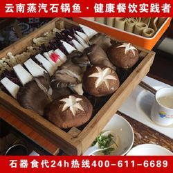 临沂蒸汽石锅鱼加盟品牌-石锅鱼加盟品牌-石器食代(多图)图片