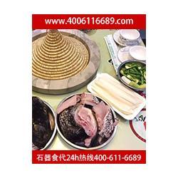 草盖子石锅鱼、岳阳市草盖子石锅鱼、石器食代(多图)图片