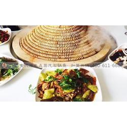 创业赢(多图)|云南蒸汽石锅鱼|蒸汽石锅鱼图片