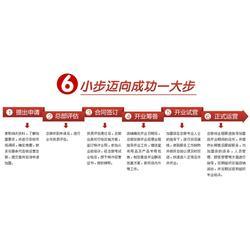 南京市海鲜蒸汽火锅、蒸汽火锅、石器食代(图)图片