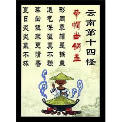 石锅鱼加盟、石器食代、湖南草帽石锅鱼加盟图片