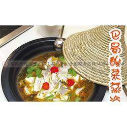 石锅鱼加盟连锁店、石锅鱼加盟、石器食代(查看)图片