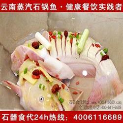 蒸汽草帽鱼加盟、郑州创业赢、草帽鱼加盟费图片