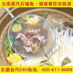 石锅鱼、原生态蒸汽石锅鱼加盟、石器食代(多图)图片