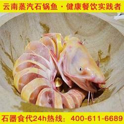 石锅鱼加盟|石器食代|石锅鱼加盟连锁店图片