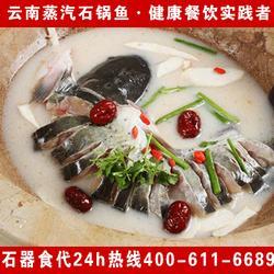 石器食代,云南蒸汽火锅加盟,蒸汽火锅加盟图片