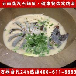 火锅店|石器食代|火锅店加盟图片