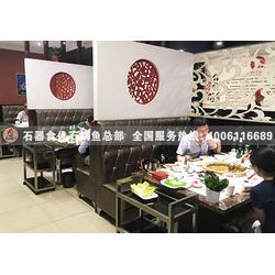 石锅鱼加盟,石锅鱼加盟(在线咨询),石锅鱼加盟条件图片